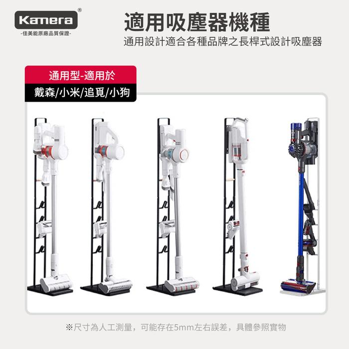 Kamera|手持吸塵器+吸塵器配件 二合一 VL02 長版滾輪收納架 FOR Dyson