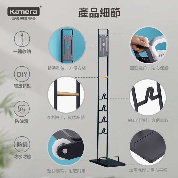Kamera 手持吸塵器+吸塵器配件 二合一 VL02 長版滾輪收納架 FOR 小米