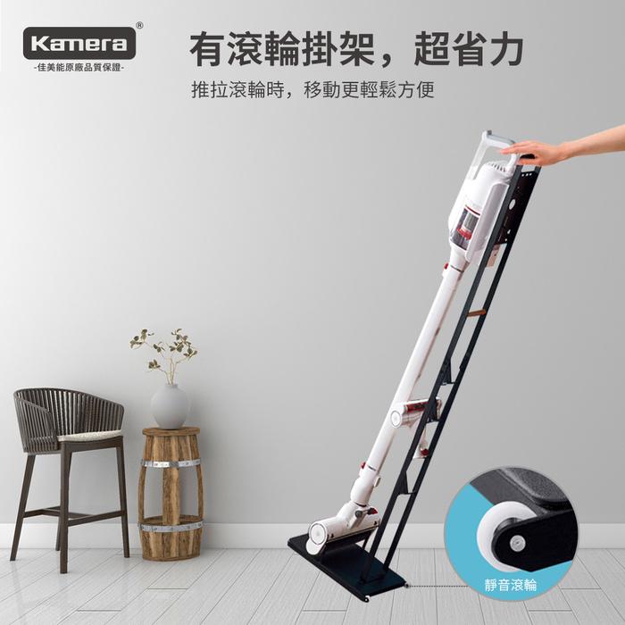 Kamera|手持吸塵器+吸塵器配件 二合一 VL02 長版滾輪收納架 FOR 小米