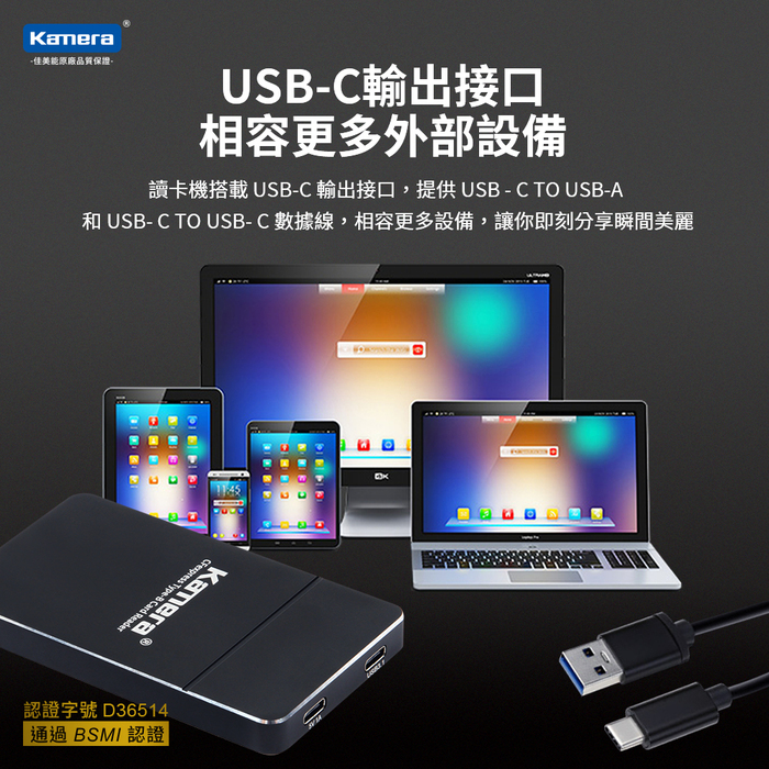 Kamera K2B CFexpress Type-B 高速讀卡機