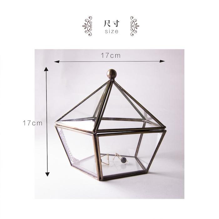 目喜生活 | 古銅色復古玻璃擺飾盒