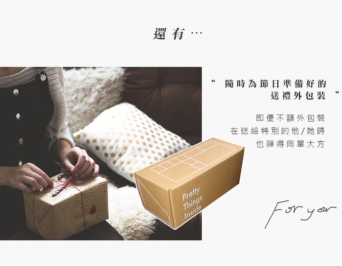 目喜生活 | 金屬色T型斜口收納盒 玫瑰金