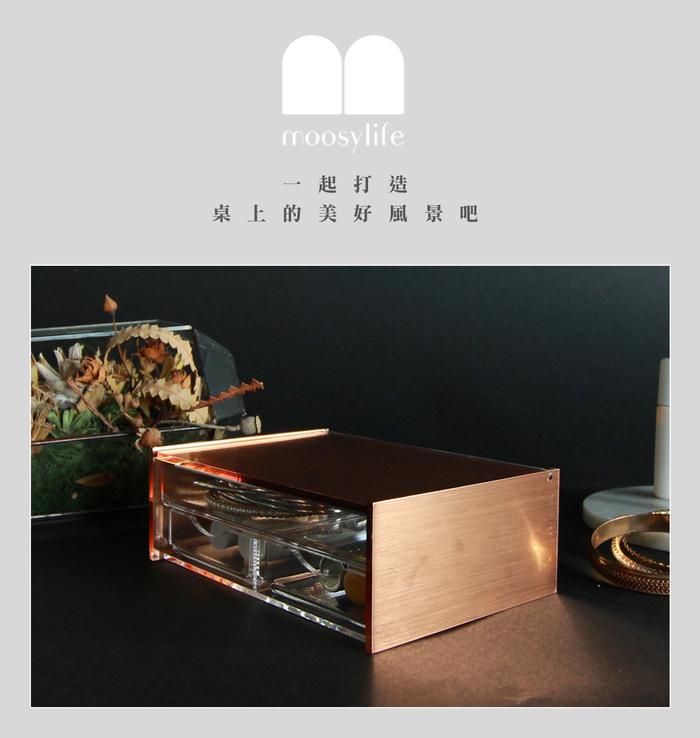 目喜生活|玫瑰色月光珠寶飾品收納盒