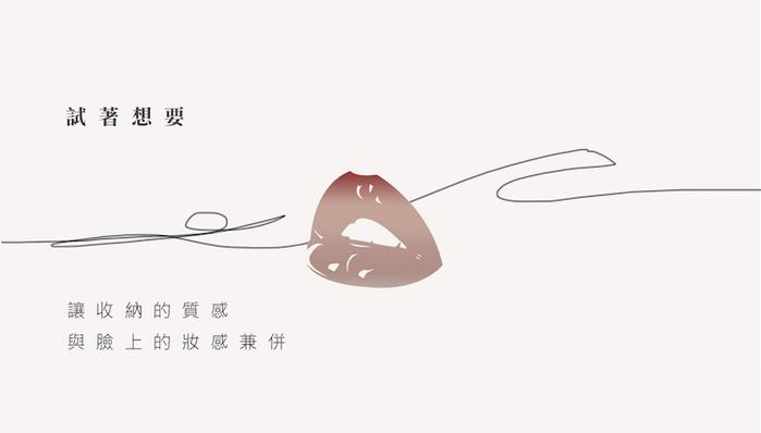 目喜生活 | 玫瑰金壓克力口紅收納架(24格)