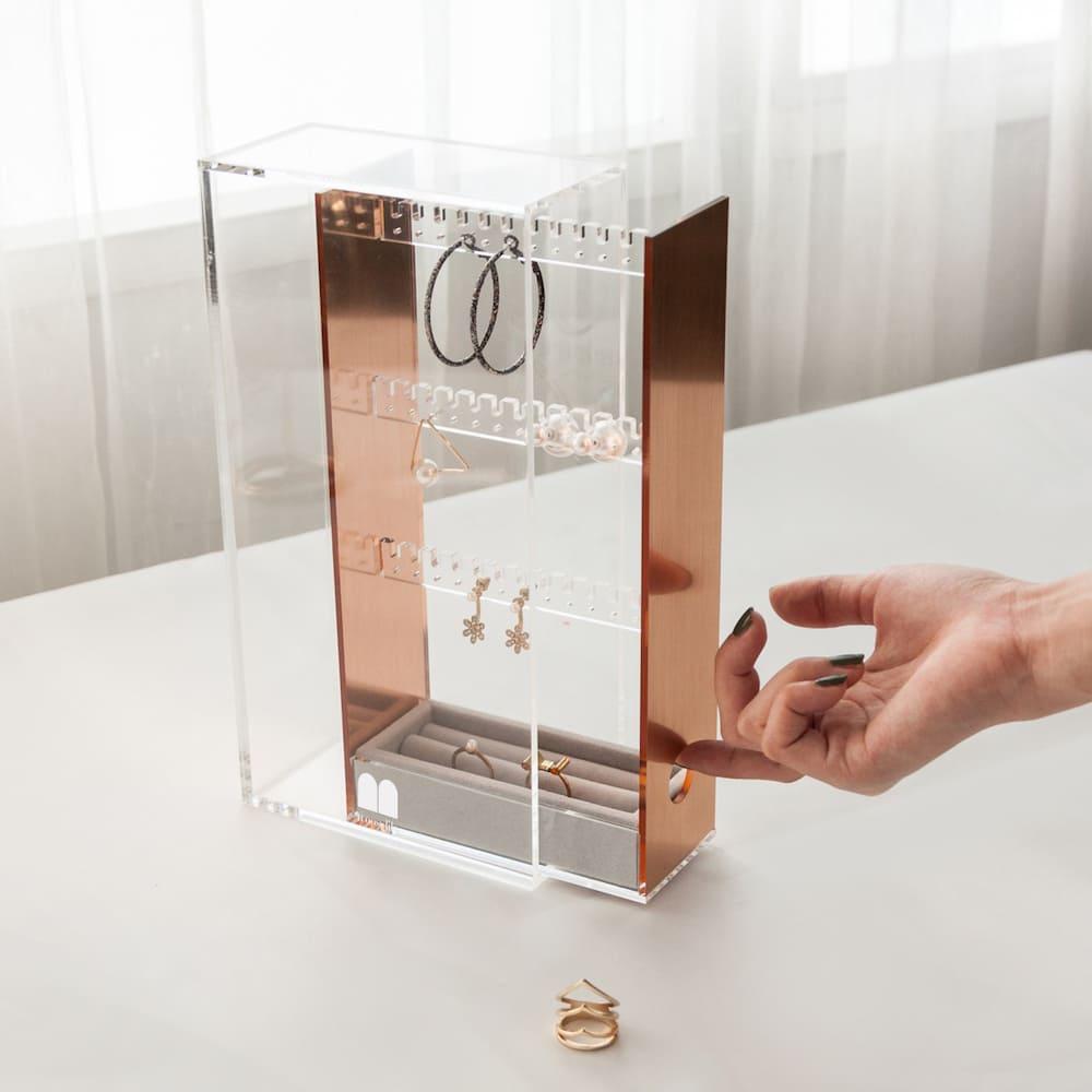 目喜生活|玫瑰金防塵飾品收納盒 飾品架 耳環收納盒