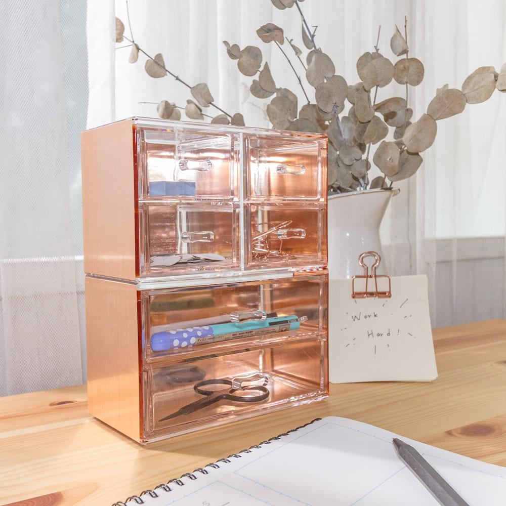 目喜生活   玫瑰金可堆疊桌上型收納2格抽屜  防塵小抽屜收納盒