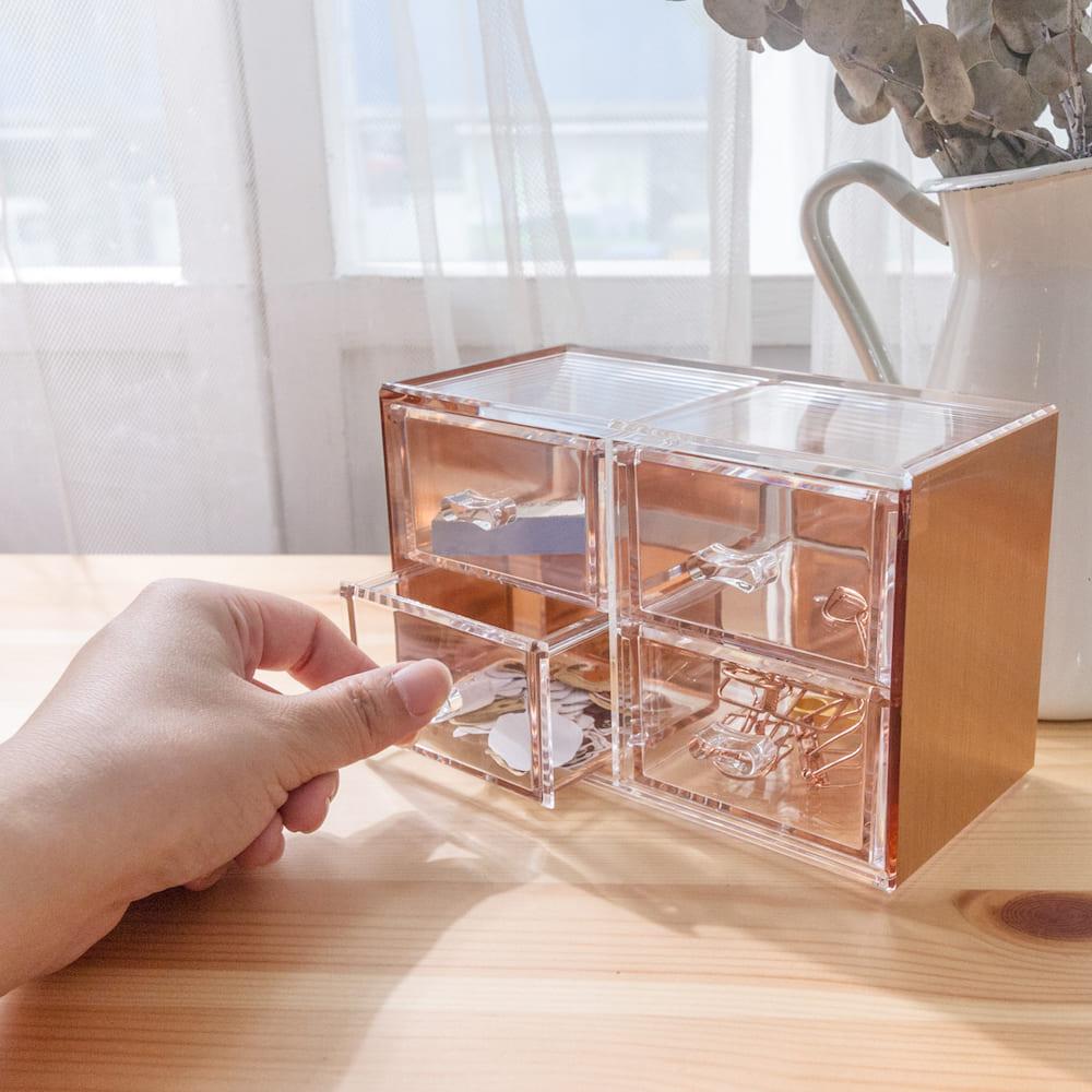 目喜生活 | 玫瑰金可堆疊桌上型收納4格抽屜 防塵小抽屜盒