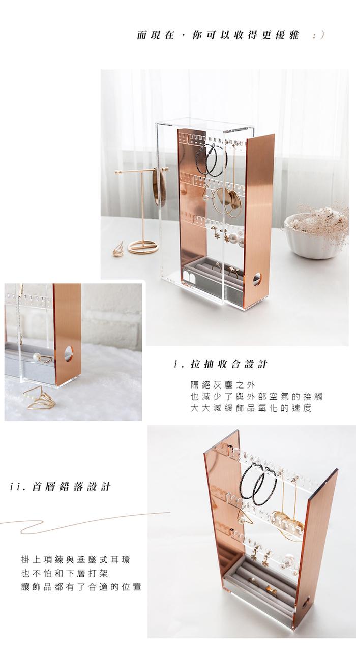 (複製)目喜生活|玫瑰色翻蓋月光珠寶飾品收納盒 內含化妝鏡