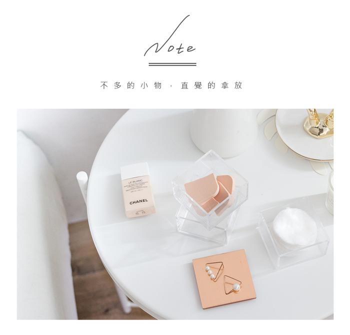 目喜生活 | 玫瑰金三格疊疊樂小物棉籤收納盒