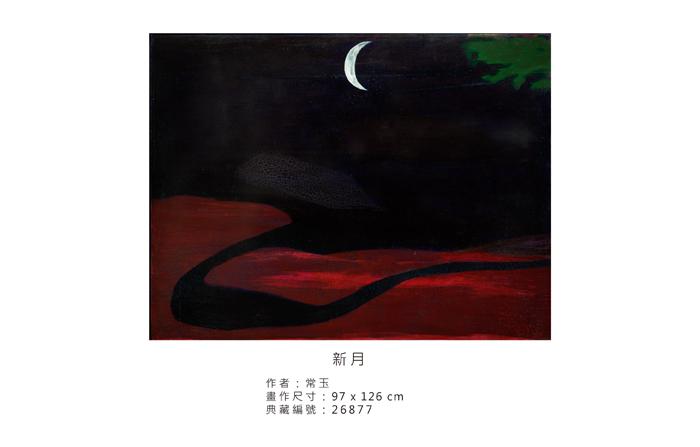 拾藝術 史博文創 常玉 皎晈新月灣馬克杯(白)