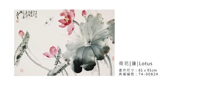 拾藝術|史博文創 行李吊牌 荷花