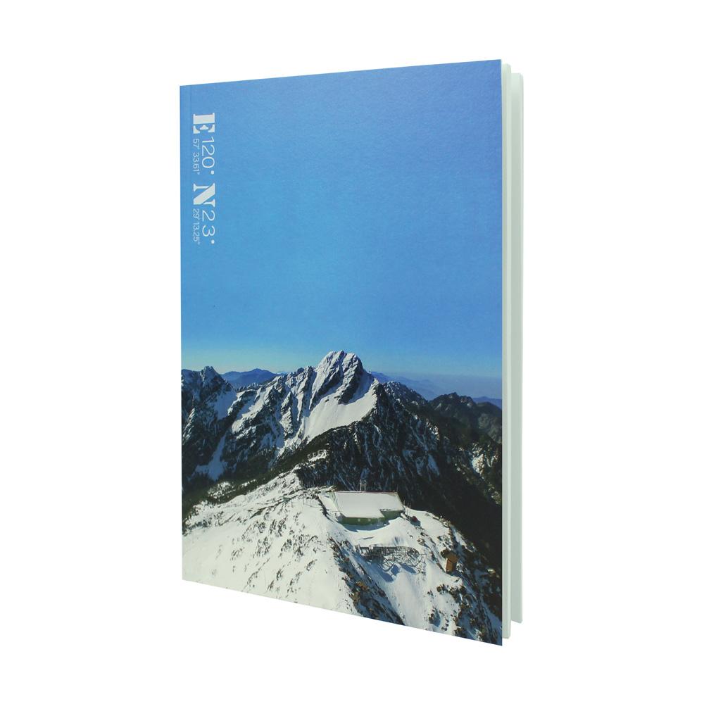 拾藝術|齊柏林 平裝筆記本-玉山主峰與北峰