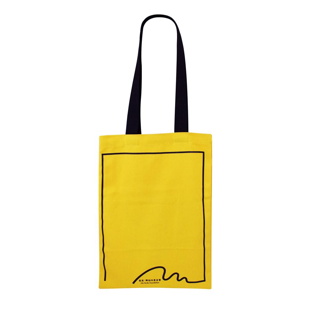 拾藝術|齊柏林 帆布袋 設計款(黃)