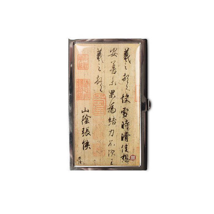 (複製)故宮精品|銅鍍鎳名片盒自敘帖