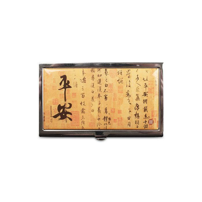 故宮精品|書法名片盒 - 平安帖