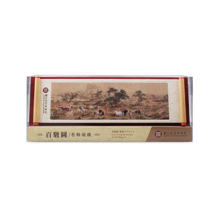 (複製)故宮精品|鵲華秋色卷軸磁鐵