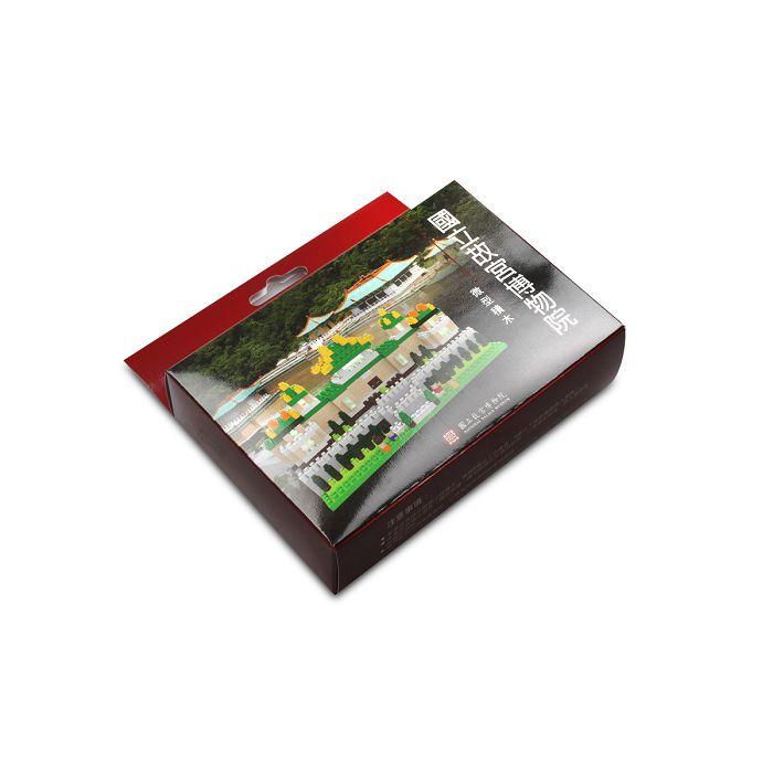 (複製)故宮精品 海棠玉蘭口袋瓶(小)150ml