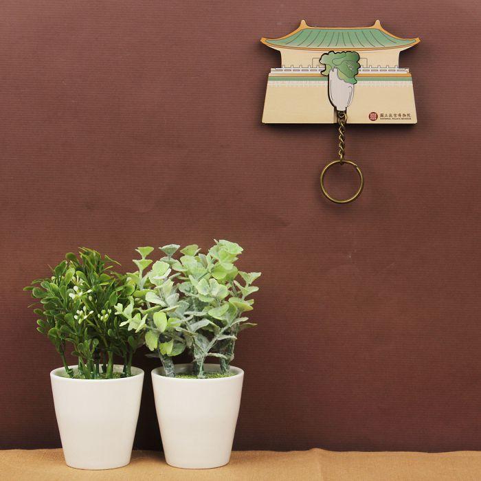 故宮精品|鑰匙的家-翠玉白菜