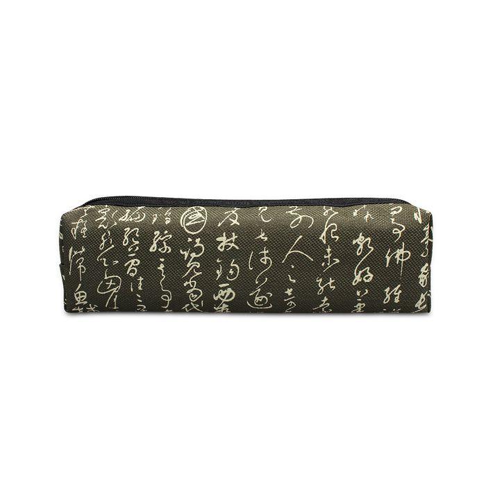 故宮精品 藝術筆袋立式 (綠)