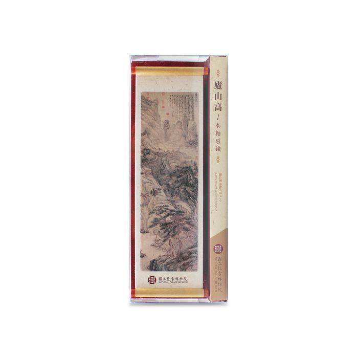 (複製)故宮精品|夏木垂陰卷軸磁鐵