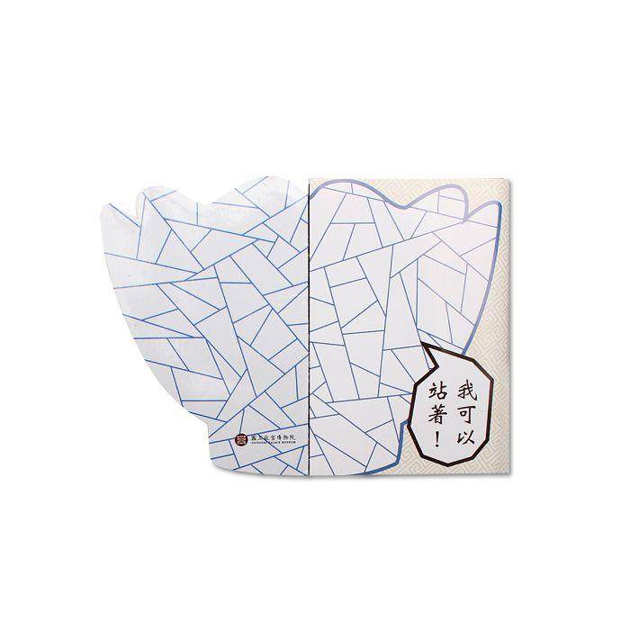 故宮精品 花式溫碗立體便條紙
