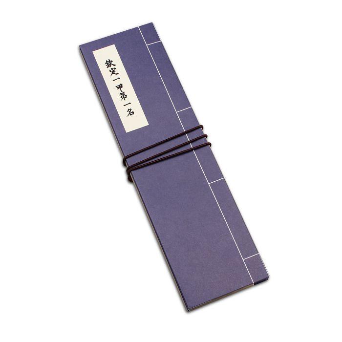 (複製)故宮精品 紫檀多寶格備忘夾