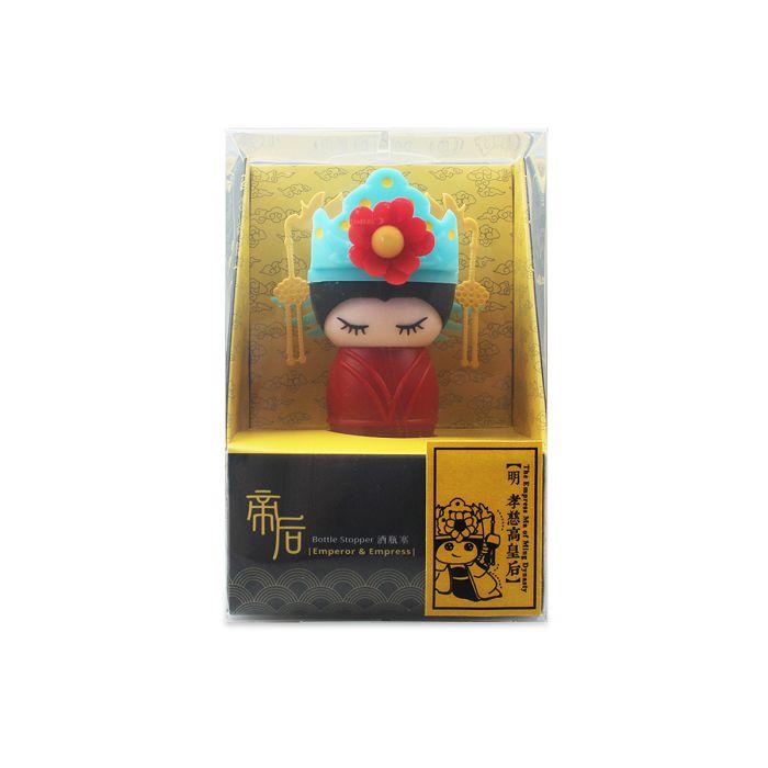 (複製)故宮精品|帝后酒瓶塞 明太祖高皇帝