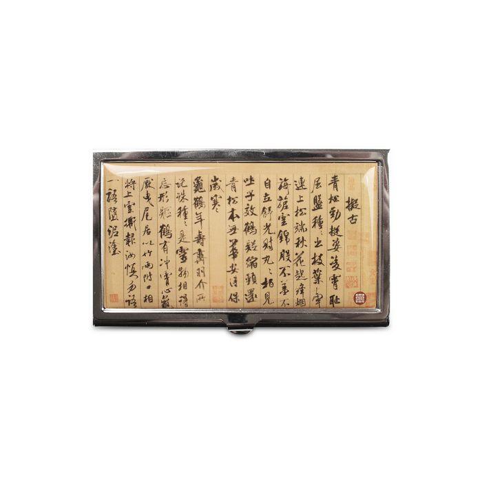 故宮精品|書法名片盒 - 蜀素帖
