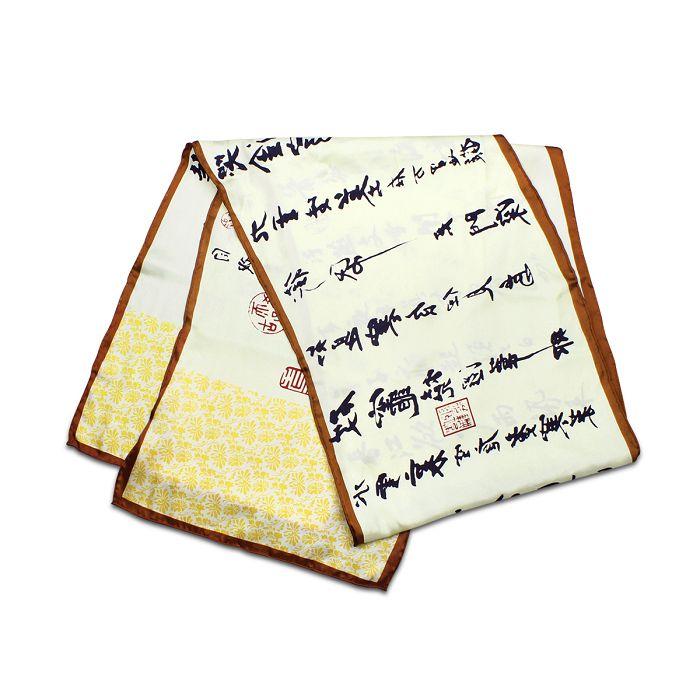 (複製)故宮精品|懷素自敘長絲巾 (米白)