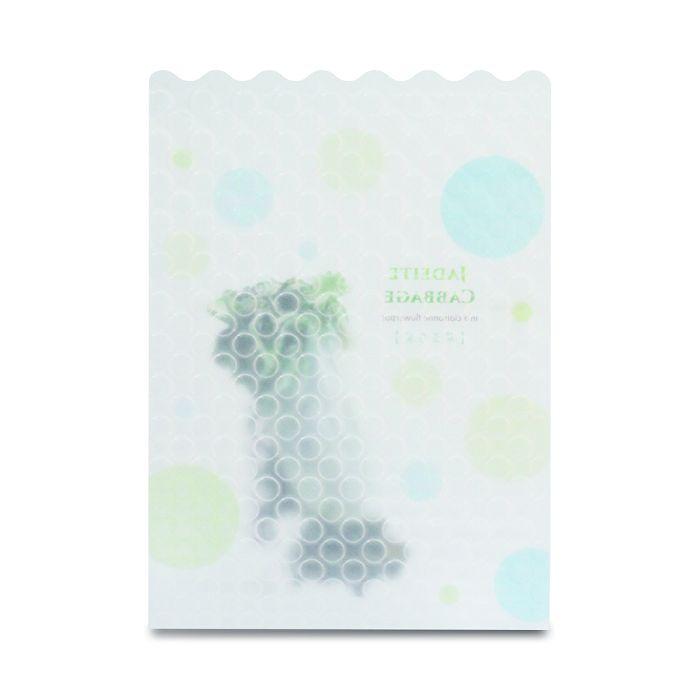 (複製)故宮精品|點飾成睛-L夾-雙子金魚