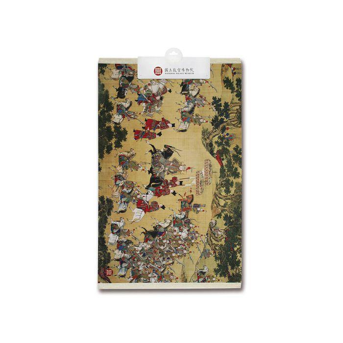 故宮精品|國寶桌墊-出警圖