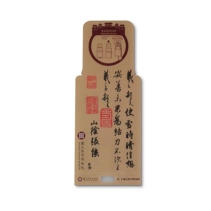 (複製)故宮精品|百駿圖萬用布