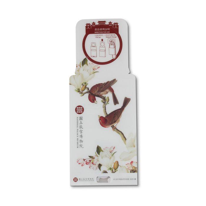 (複製)故宮精品|節書曲禮手機充電掛架