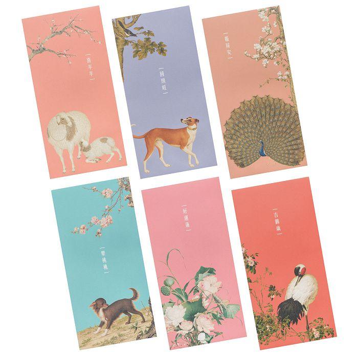 (複製)(複製)故宮精品|筷筷接旨 聖旨B 雙筷組