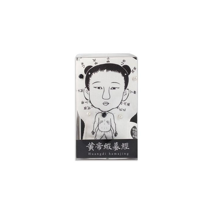 (複製)故宮精品|筷筷接旨 聖旨B 雙筷組