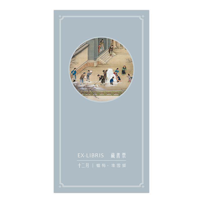 (複製)故宮精品|郎世寧系列·開泰圖 萬用卡