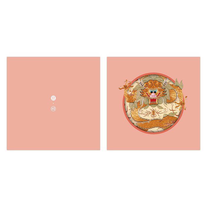 (複製)故宮精品|十二月月令圖·一月 藏書票