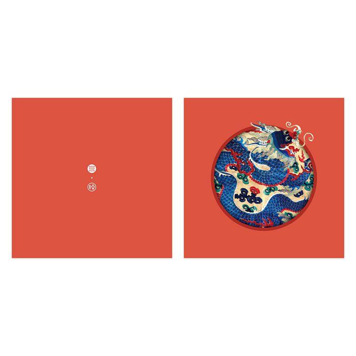 (複製)故宮精品|錦繡祥瑞·平金精繡雲龍 萬用卡
