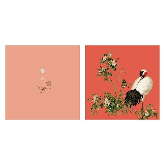 (複製)故宮精品|錦繡祥瑞·獨龍戲球緞面精繡 萬用卡