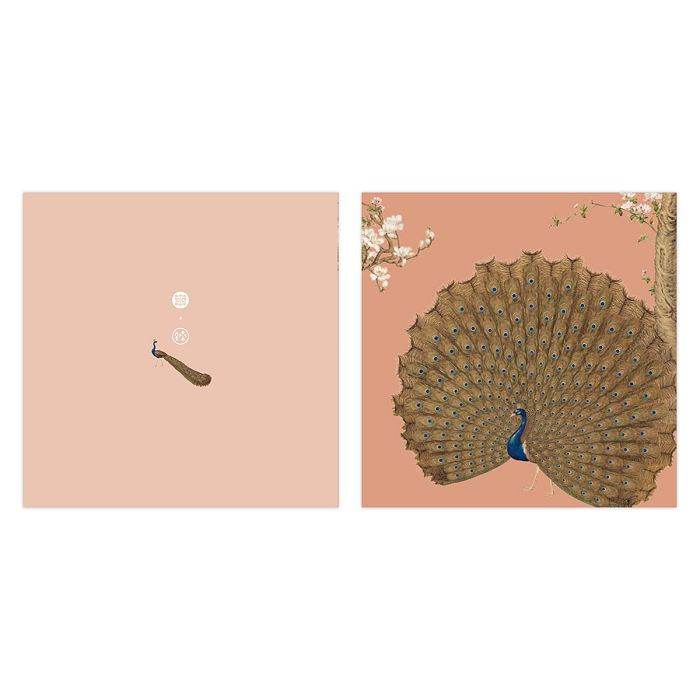 (複製)故宮精品|郎世寧系列·茹黃豹 萬用卡