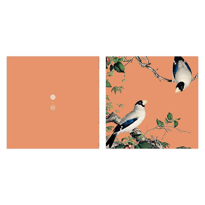 (複製)故宮精品|仙萼長春·紫白丁香 萬用卡