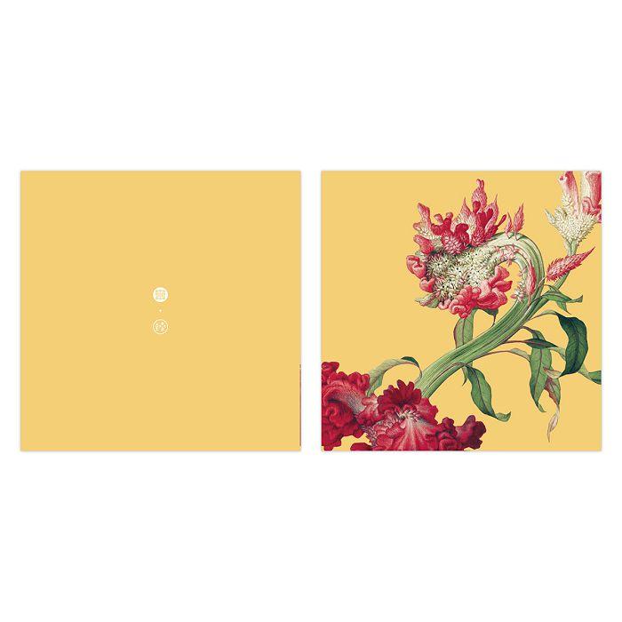 (複製)故宮精品|仙萼長春·櫻桃桑鳲 萬用卡