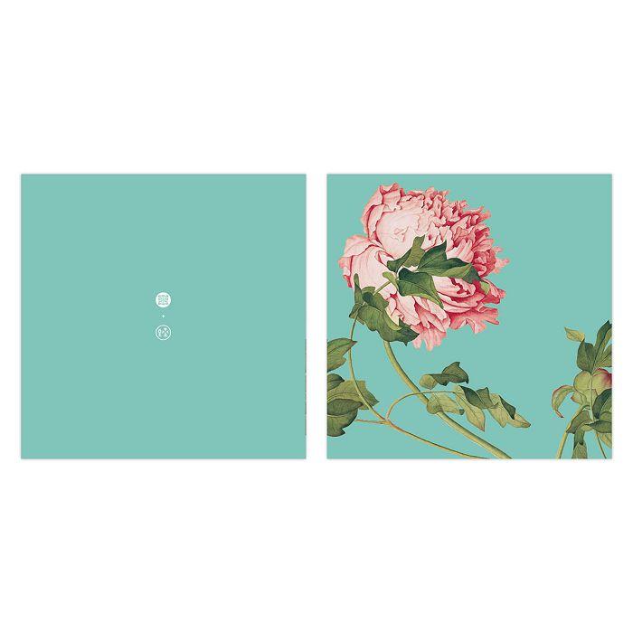 (複製)故宮精品|仙萼長春·虞美人蝴蝶花 萬用卡