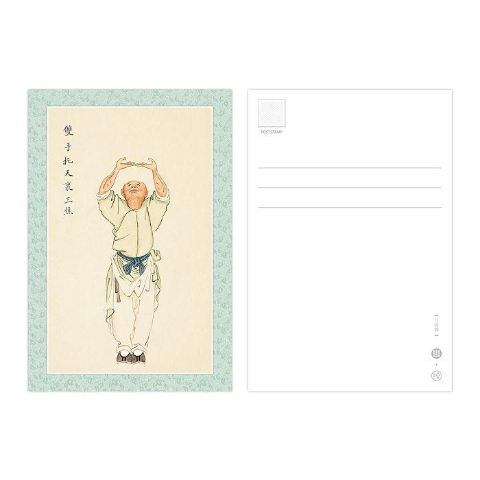 (複製)故宮精品|仙萼長春·牡丹 萬用卡