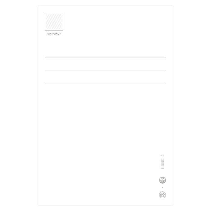 (複製)故宮精品|獨龍戲球 明信片