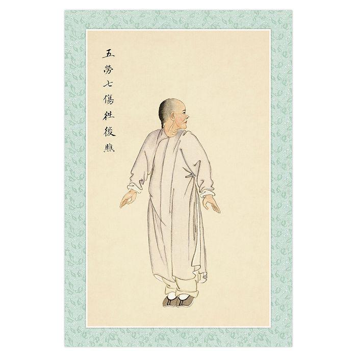 (複製)故宮精品|八段錦·攢拳怒目增氣力 明信片