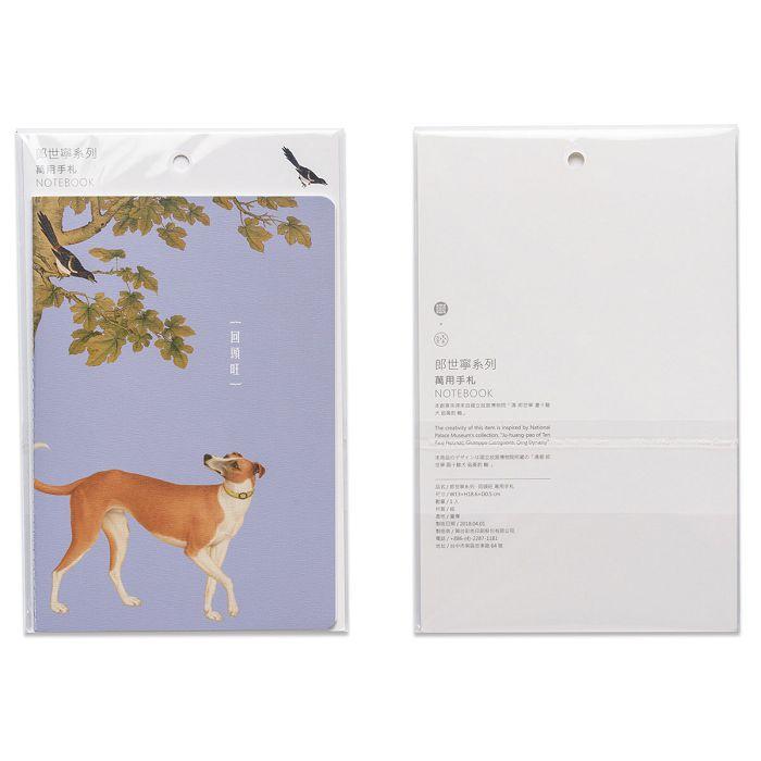 (複製)故宮精品|郎世寧系列·報屏安 萬用手札