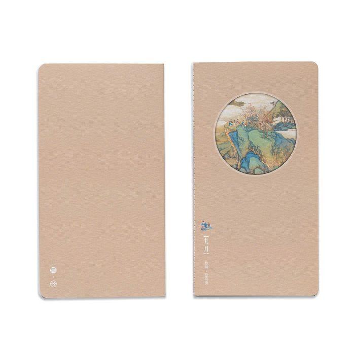 (複製)故宮精品|十二月月令圖·十月 萬用手札