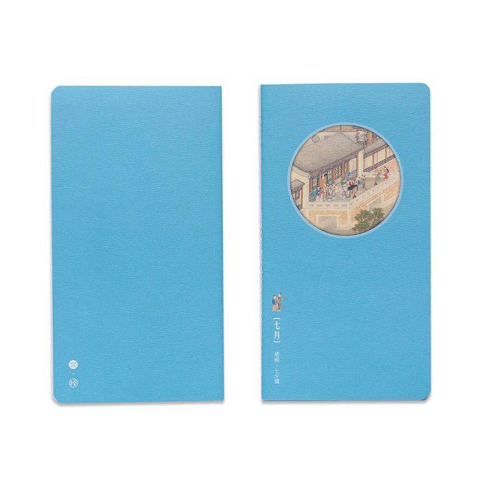 (複製)故宮精品 十二月月令圖·八月 萬用手札