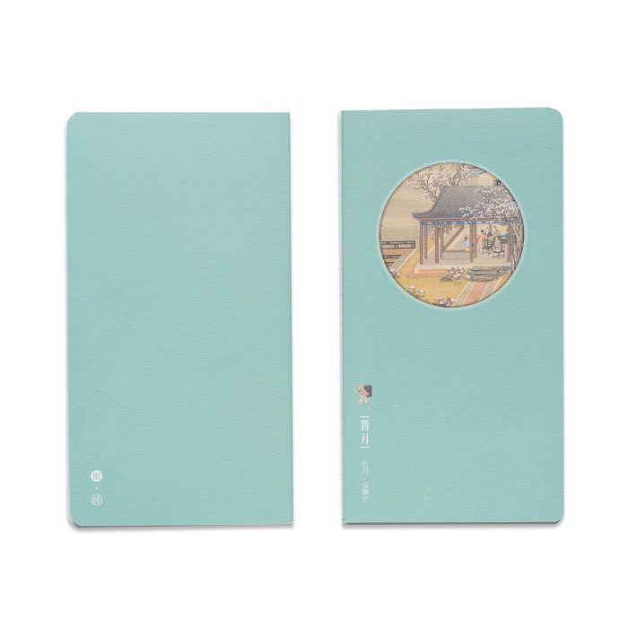 (複製)故宮精品 十二月月令圖·五月 萬用手札